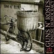 Guns N' Roses – This ILove